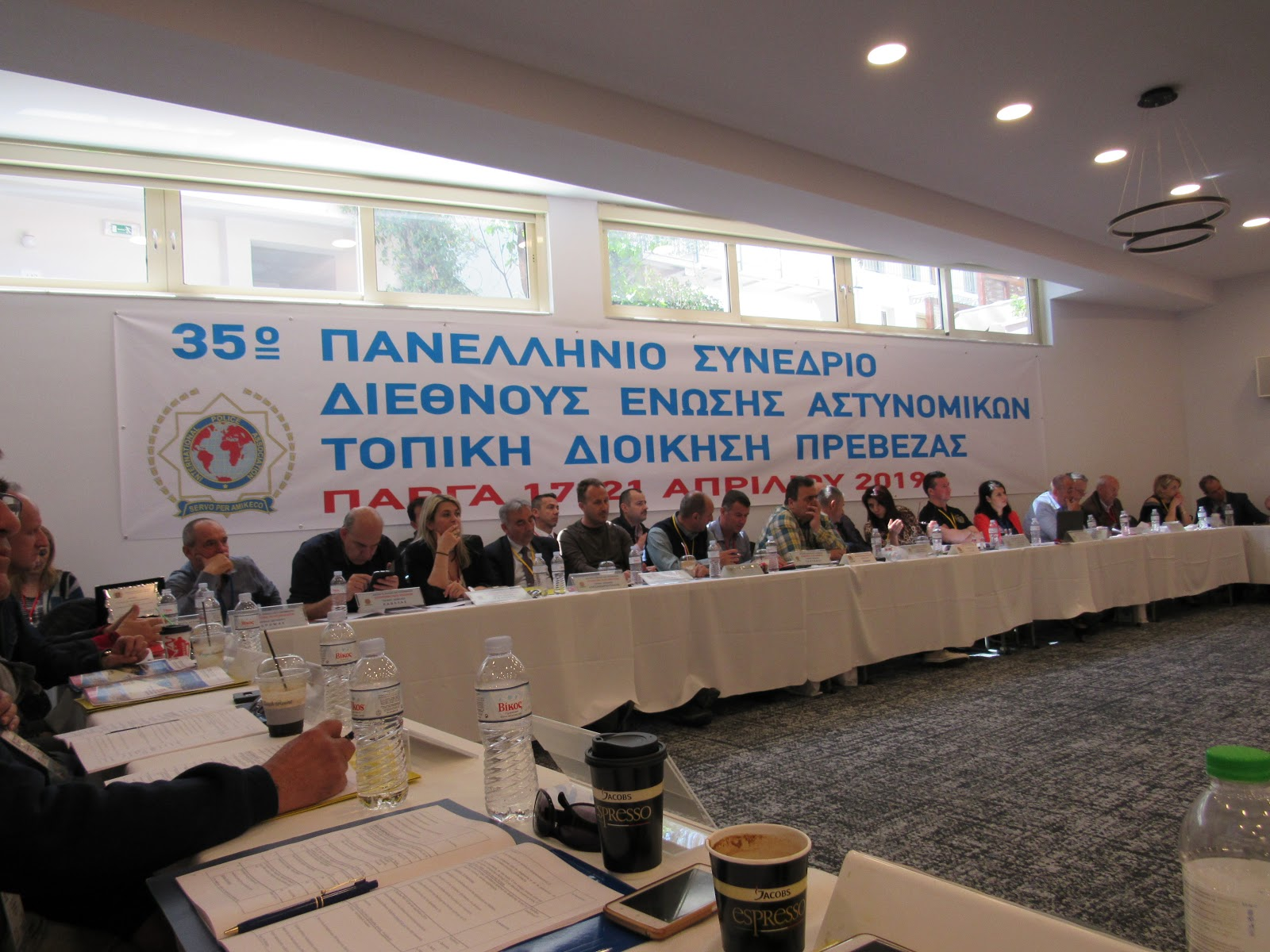 IPA Greece hold their 35th National Congress