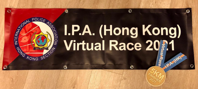 Hong Kong's Virtual Race 2021